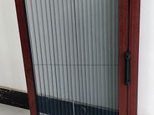 低轨折叠纱门